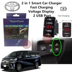 All New Vellfire 2015 Interior Toyota Alphard Nippon Power Np 128 2 In 1 Smart Car Charger Dual Usb Port For Yr