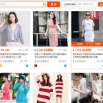 How To Use Taobao | Taobao Sign Up – Download Taobao App