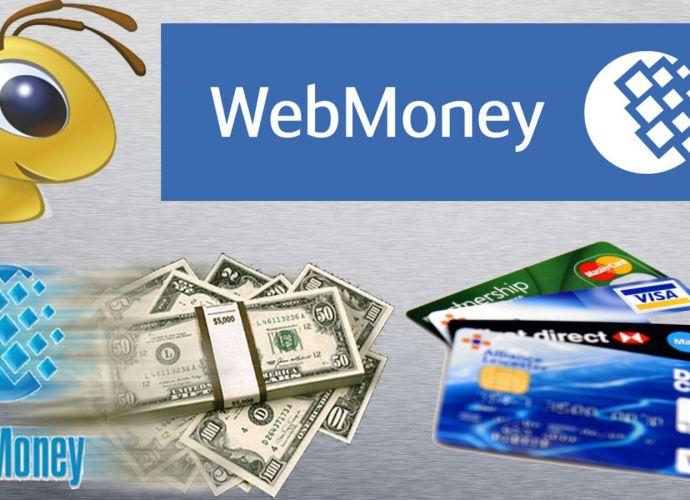 webmoney-sign up