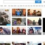 How to Upload a Video to Youku.com | Youku.com English Version