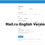 Mail.ru English Registration | Mail.ru English
