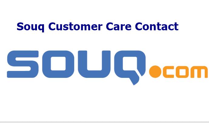 Souq.com customer service number