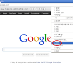 How To Change Language On Google Chrome