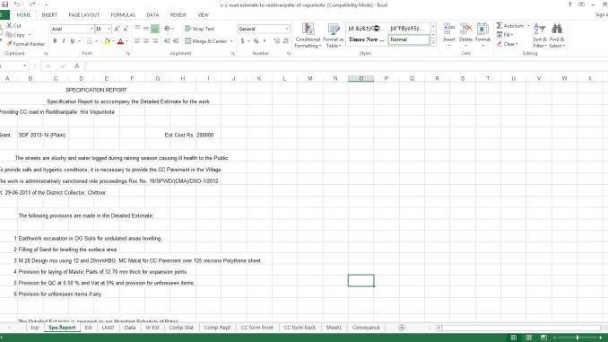 estimation excel sheet