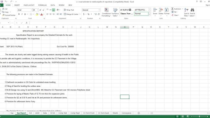 Road Estimate Excel Sheet