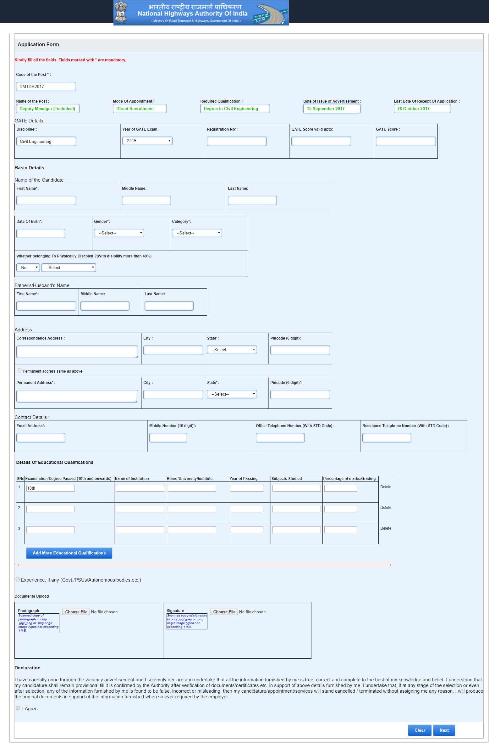 C:\Users\Admin\Downloads\FireShot\Application Form -.png