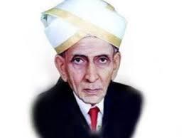 Sir Mokshagundam Vishweshvarayya (15 September 1861 – 12 April 1962)