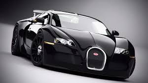 Latest Car in the World (2015) – Bugatti renames latest Car in the World