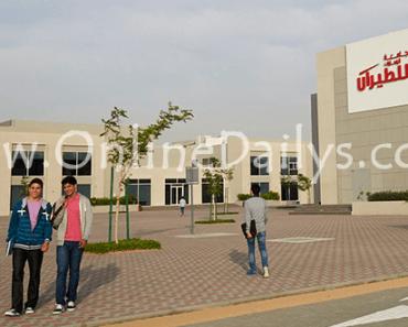 Emirates Aviation University 2016 Admission Form