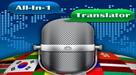 Download Mobile Language Translators