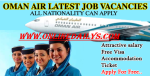 Apply For Oman Air Airways Job Vacancies | omanair.com/en/about-us/careers Job Application Portal