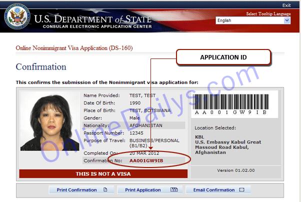 a sample of US visa Application ID