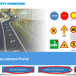 FRSC Recruitment Form 2018 – See Application Portal & Requirements here