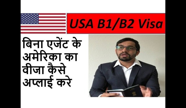 Types Of US Visas & How To Apply For Them