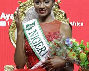 Miss Nigeria Registration Requirements