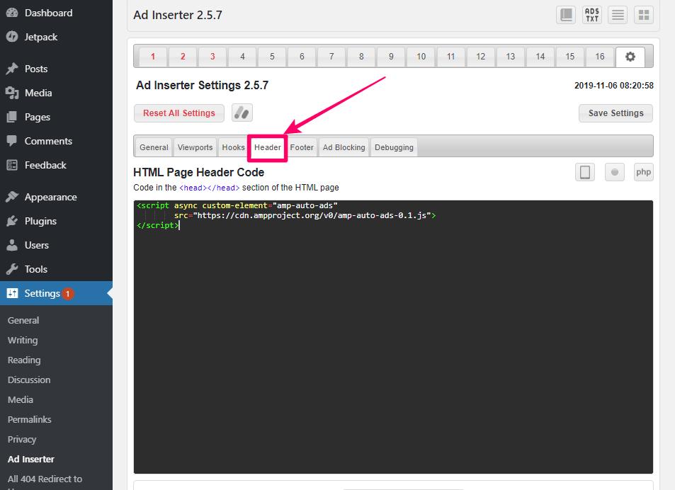 header code inert image