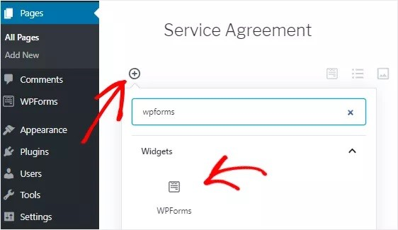 adding-service-agreement-form