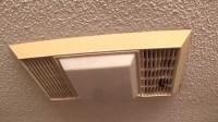 Best Bathroom Exhaust Fans With Light And Heater For Right ...