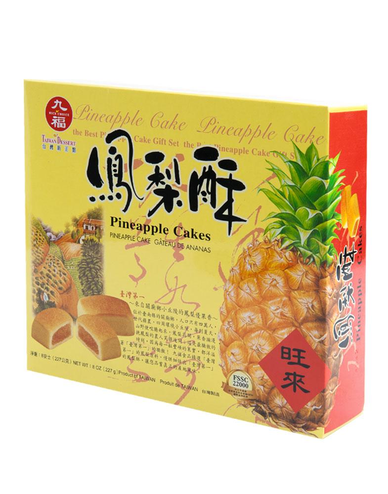 九福 鳳梨酥 8oz – iFresh愛新鮮線上超市