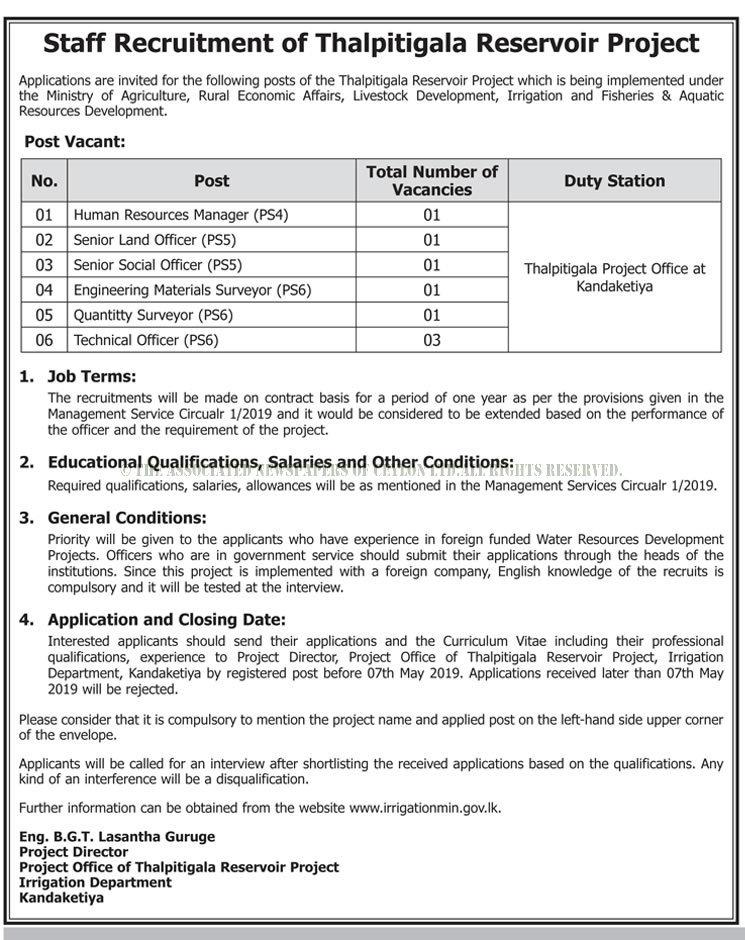 Department of Irrigation Government Job Vacancies 2019
