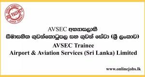 AVSEC Trainee - Airport & Aviation Services (Sri Lanka) Limited