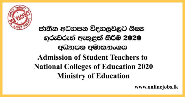 Admission of Student Teachers to National Colleges of Education 2020 - Ministry of Education
