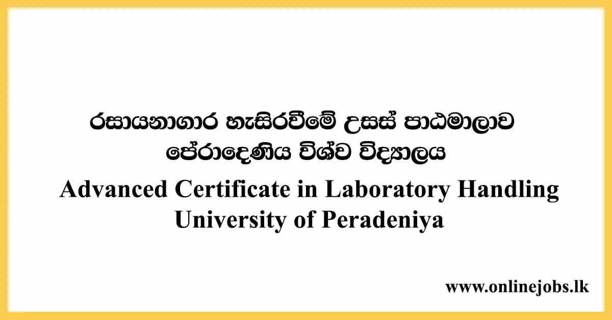 Advanced Certificate in Laboratory Handling - University of Peradeniya Course
