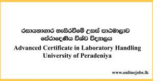 Advanced Certificate in Laboratory Handling - University of Peradeniya Course