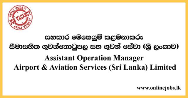 Assistant Operation Manager - Airport & Aviation Services (Sri Lanka) Limited