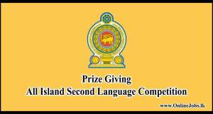 All Island Second Language Competition