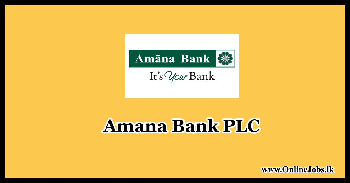 Amana-Bank-PLC Vacancies