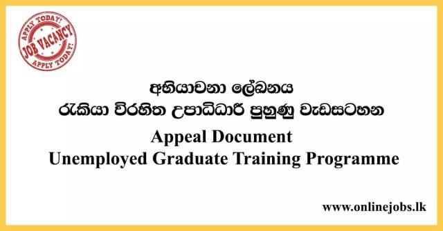 Appeal Document : Unemployed Graduate Training Programme