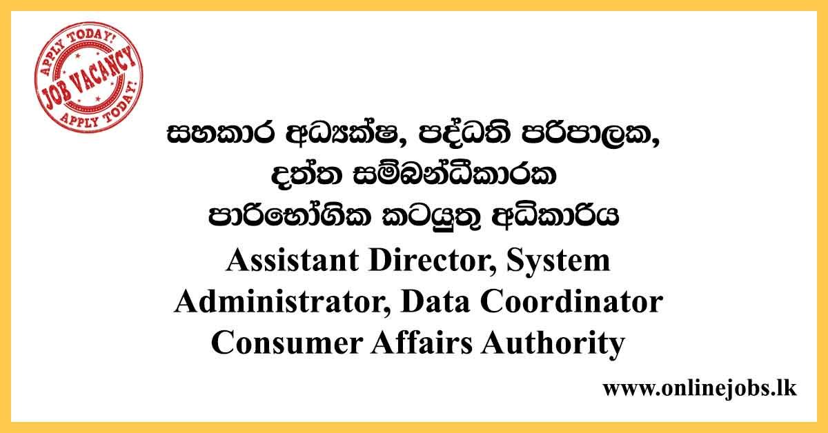 Assistant Director, System Administrator, Data Coordinator - Consumer Affairs Authority
