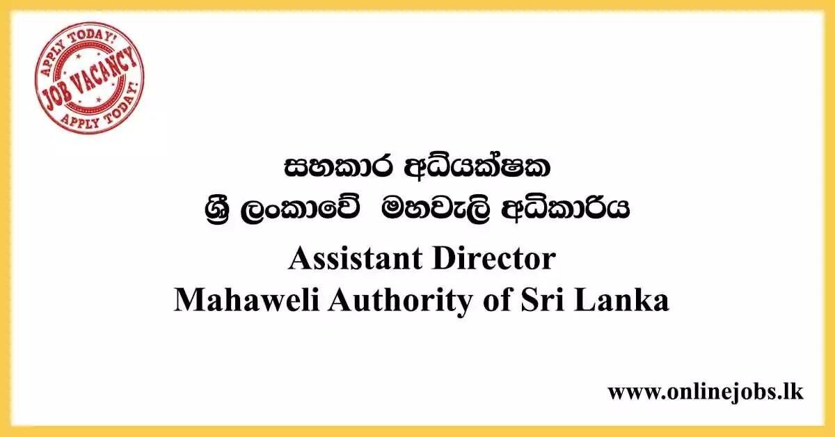 Assistant Director - Mahaweli Authority of Sri Lanka Vacancies 2021