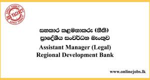 Assistant Manager (Legal) - Regional Development Bank