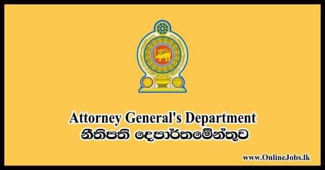 Attorney General's Department