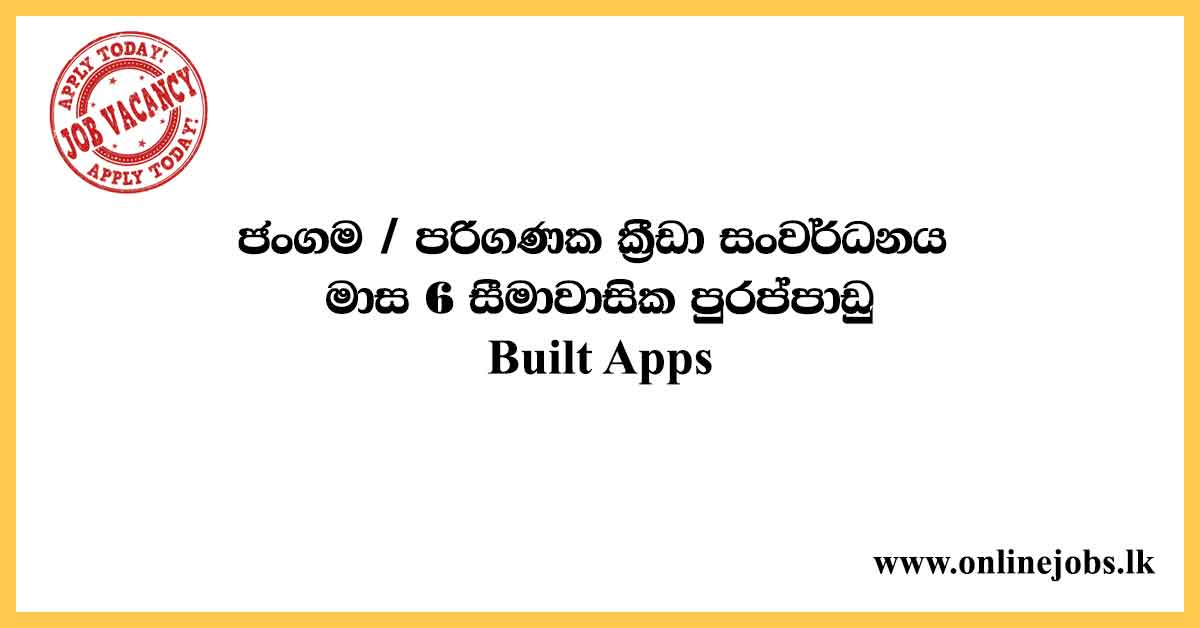 Builtapps