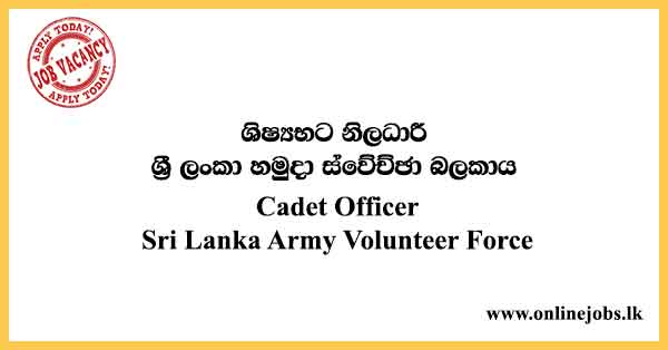 Cadet Officer - Sri Lanka Army Volunteer Force Vacancies 2021