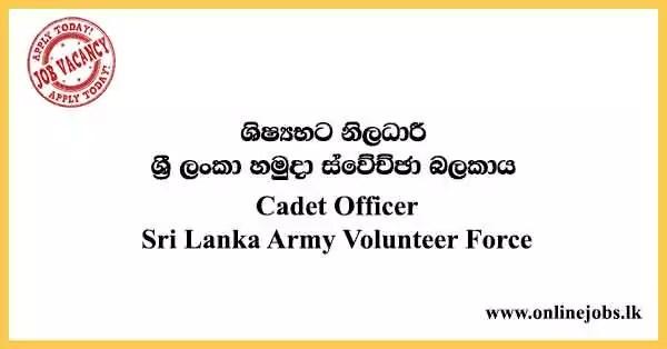 Cadet Officer - Sri Lanka Army Volunteer Force Vacancies 2021