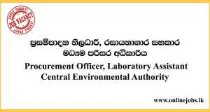 Central Environmental Authority Vacancies 2020