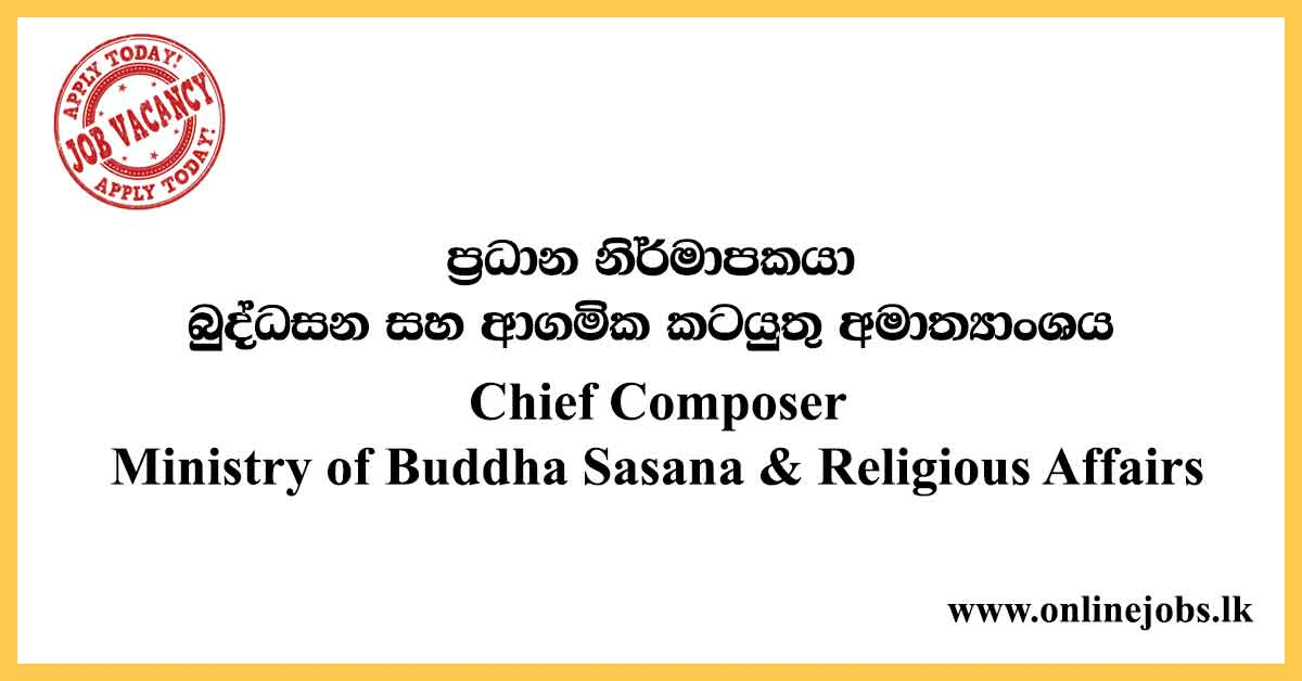 Chief Composer - Ministry of Buddha Sasana & Religious Affairs Vacancies 2020