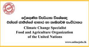 Food and Agriculture Organization of the United Nations Vacancies 2020