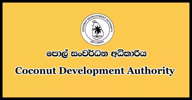 Coconut-Development-Authority