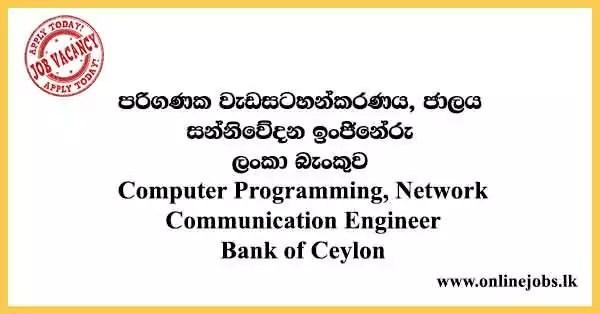 Computer Programming, Network - Communication Engineer Vacancies 2021