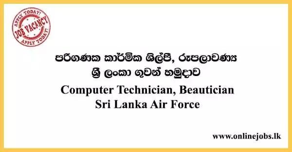 Computer Technician, Beautician - Sri Lanka Air Force Vacancies 2021
