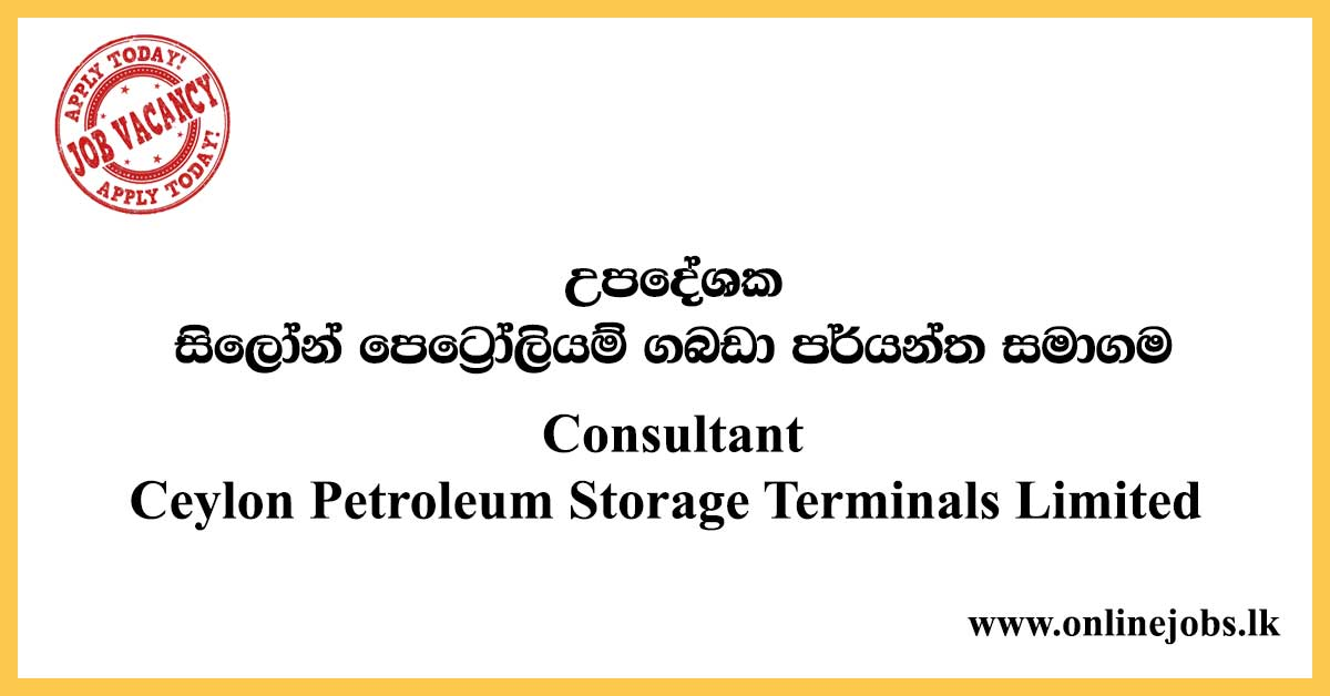 Consultant - Ceylon Petroleum Storage Terminals Limited Vacancies 2020