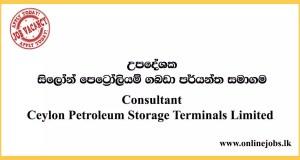 Consultant - Ceylon Petroleum Storage Terminals Limited Vacancies 2020