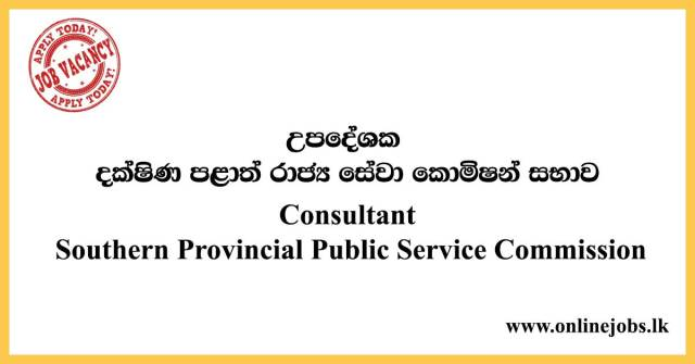 Consultant - Southern Provincial Public Service Commission