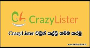 CrazyLister