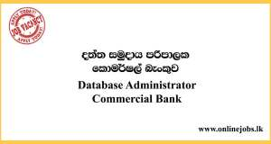 Database Administrator - Commercial Bank Vacancies 2020